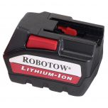 Replacement 28V Battery (for Robotow Heavy Duty)