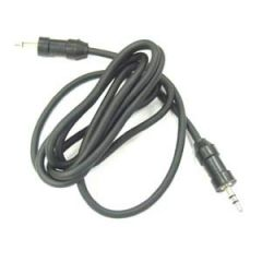 Stereo Audio Input Cord